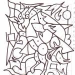 kacifant