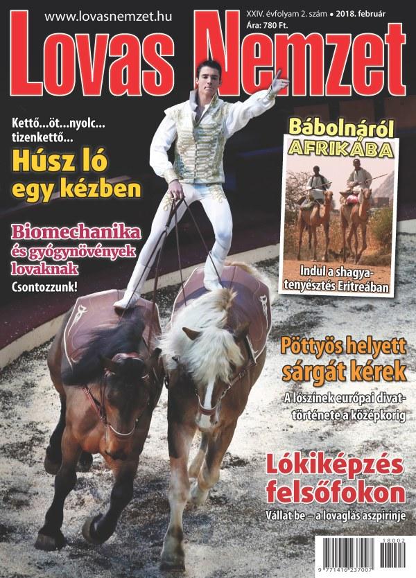 Februári lapszámunk címlapja